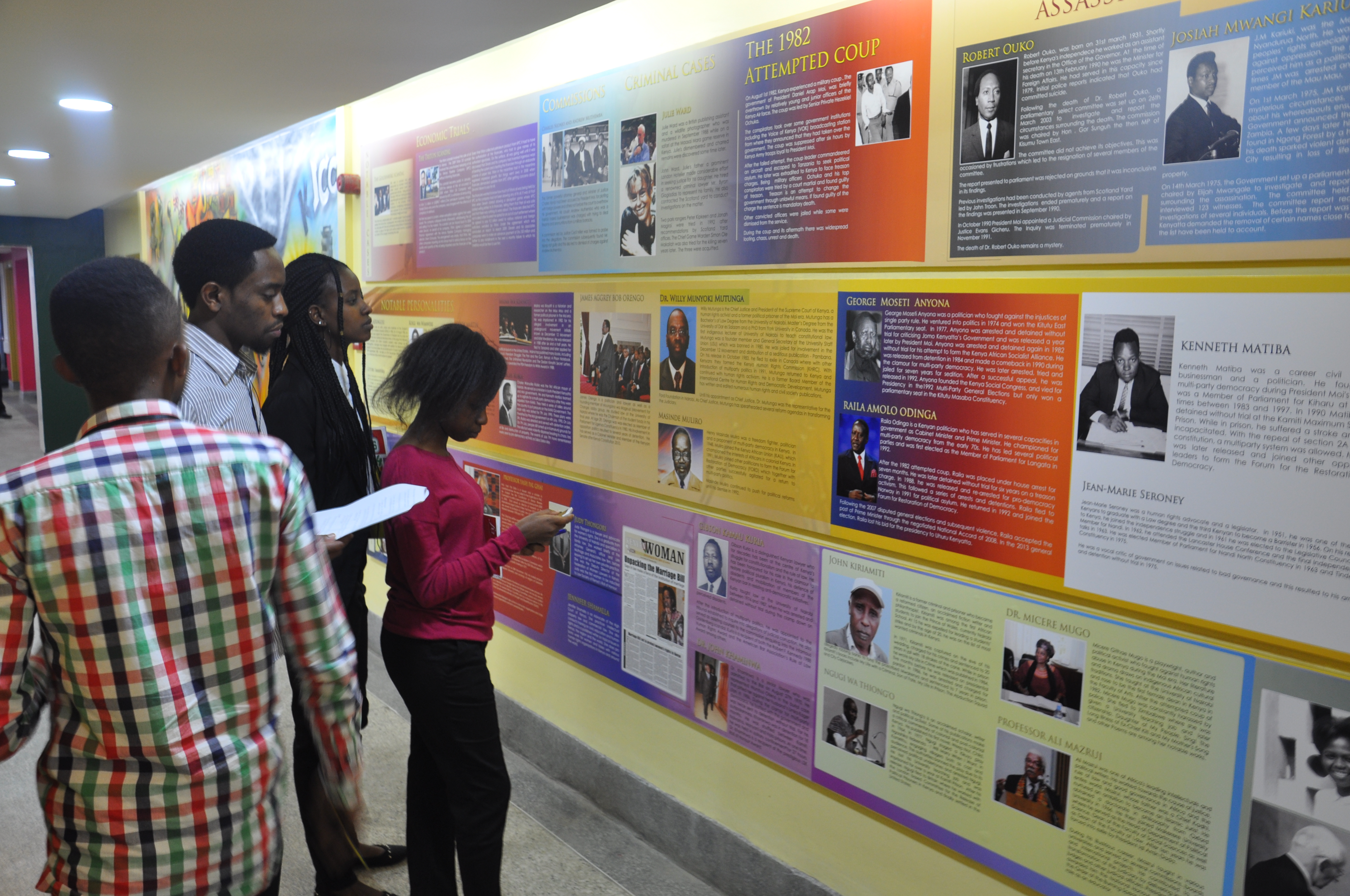 Strathmore-Law-students-visit